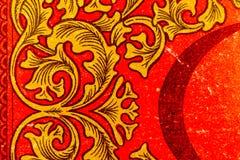 Art Details Arkivbilder