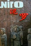 Beijing 798 Art Zone and Its Artistic Works in China. The 798 Art District is located in the Dashanzi area of Jiuxianqiao Street, Chaoyang District, Beijing stock photography
