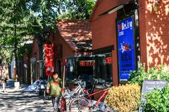 Beijing 798 Art Zone and Its Artistic Works in China. The 798 Art District is located in the Dashanzi area of Jiuxianqiao Street, Chaoyang District, Beijing royalty free stock photos