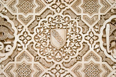 Art et architecture islamiques photos libres de droits