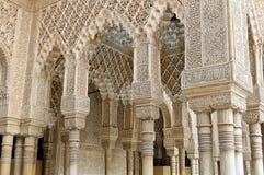 Art et architecture maures à l'intérieur d'Alhambra Photographie stock libre de droits