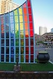 Art exhibit of rainbow and pot of gold Stock Photos