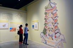 Art Exhibition imagens de stock