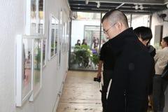Art exhibition Stock Photography