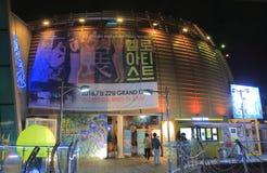 Art exhibition Some Sevie Seoul South Korea. People visit art exhibition at Some Sevit in Seoul South Korea stock image