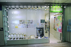 Art farm shop in hong kong Stock Photos