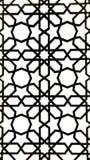 Art géométrique Photo libre de droits