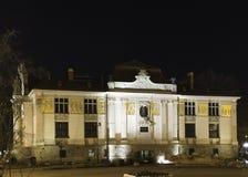 Art galleries building in night Stock Image