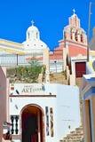 Beautiful architecture Fira street Santorini Greece Royalty Free Stock Photo