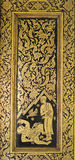 The art of Gilt Lacquer. The art of Guilt Lacquer or Lai Rod Nam, is a well-known from of decorative art. It appears on book cabinets that are used to hold Royalty Free Stock Image