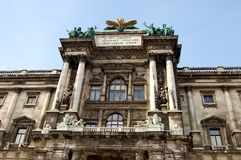 Art History Museum Vienna Royalty Free Stock Images