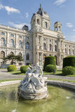 Art History Museum (Kunsthistorisches Museum), Vienna, Austria Stock Images