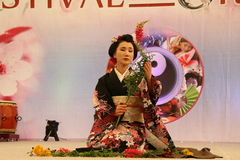 Art of ikebana Royalty Free Stock Images