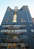 Art Institute of Philadelphia. Vertical shot of Art Institute of Philadelphia on Chestnut Street royalty free stock photos