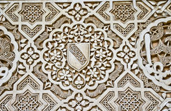 Art islamique à Alhambra Photo libre de droits