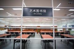 Art library in Shanghai Stock Photos