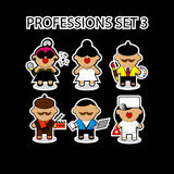 Art, medicine, cinema, pop star, artist, programme. R, ballet people web icons set 3 group of workers Royalty Free Stock Image