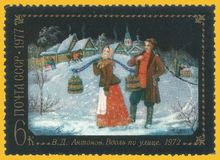 Art, miniatures de série de Fedoskino Image libre de droits