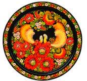Art moderne - plat coloré peint de souvenir Images stock