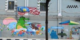 Art Mural @ Jalan Pudu fotografia stock libera da diritti
