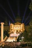 Art Museum of Catalonia Royalty Free Stock Image