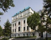 Art Museum in Khabarovsk. Russia Stock Image