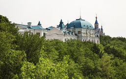 Art Museum in Khabarovsk. Russia Stock Images