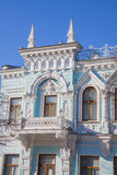 Art museum of Krasnodar Royalty Free Stock Photo