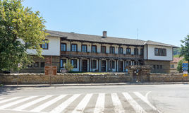 Art Museum in Lovech, Bulgaria royalty free stock images