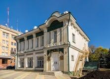 Art Museum named Victor Sorokin. Lipetsk. Russia Royalty Free Stock Photos