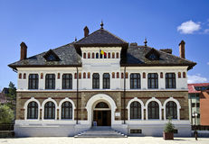 The Art Museum, Piatra Neamt, Romania. View of the Art Museum, located  in the city center of Piatra Neamt, Romania Stock Image