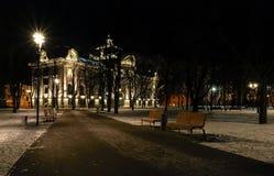 Art museum Riga. Royalty Free Stock Photography