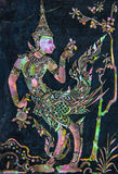 Art mythique d'oiseau femelle fait par la perle sur le mur de granit Image libre de droits