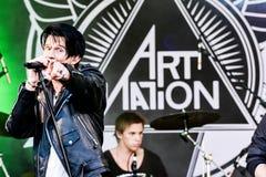 Art Nation Imagem de Stock