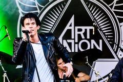 Art Nation Stock Afbeeldingen