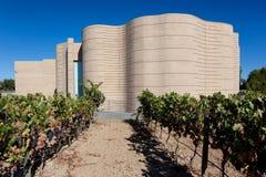 Art and nature center, Huesca Royalty Free Stock Photo
