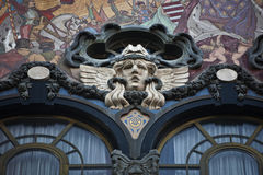 Art Nouveau building. – former Turkish Bank House – in Budapest, Hungary Stock Photography
