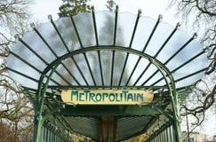 Art Nouveau Metro Entrance Paris Fotografering för Bildbyråer