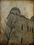 Art old city grunge paper. Art old architecture grunge paper Stock Images