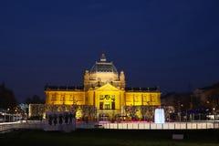 Art Pavilion på natten Fotografering för Bildbyråer