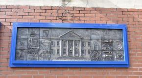 Art Plate chez Gaston Park Library, Memphis, TN image stock