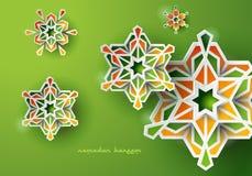 Art Ramadan Celebration Background islamique Photo stock