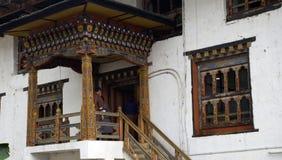 Art school, Thimphu, Bhutan Stock Photo