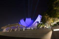 Art Science Museum Lizenzfreie Stockfotografie
