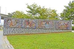 art Singapour image libre de droits