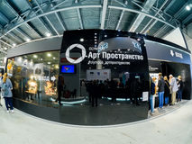 Art Space booth of Olympus company at PhotoForum 2017 Royalty Free Stock Image