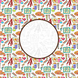 Art stationary pattern Stock Images