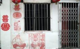 Art street wall stock photo