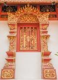 Art Thai Pattern fotografia de stock royalty free