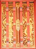 Art Thai Pattern imagem de stock